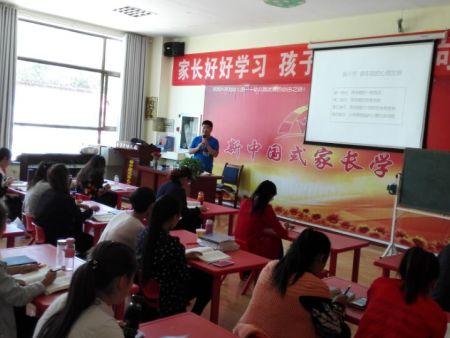 心理咨询师国家职业资格培训班 招生简章