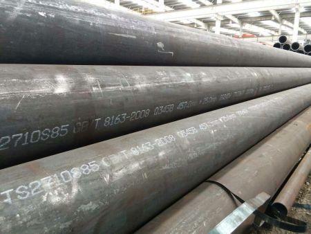 Q345B无缝钢管的用途越来越广泛,销量越来越大