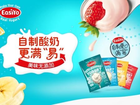 兰仓澳洲代购Easiyo易极优新西兰自制酸奶粉