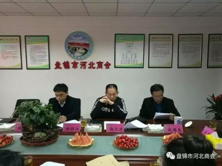 市工商联到河北万博app官网下载调研