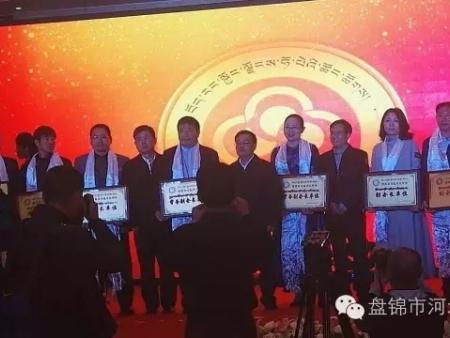 西藏河北万博app官网下载隆重成立