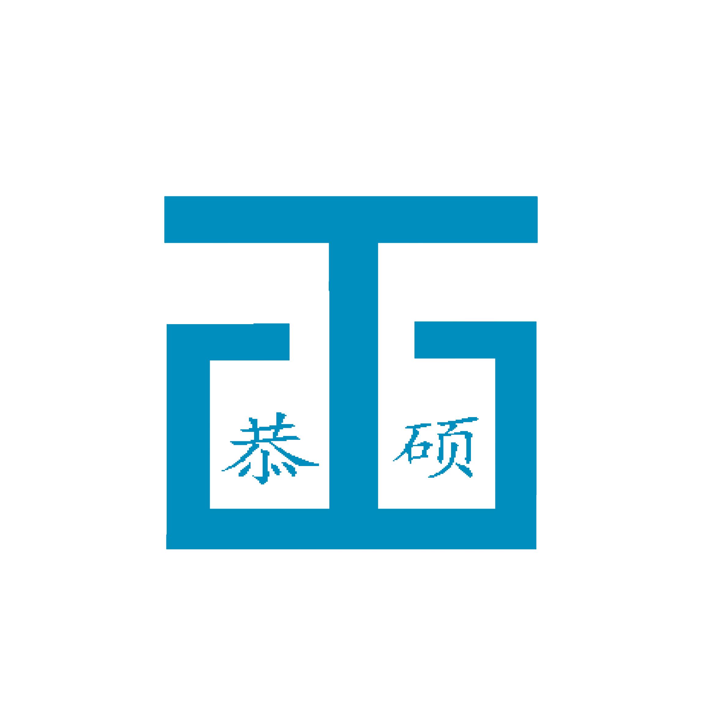 广州恭硕电气设备有限公司