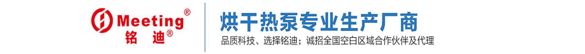 广州金抡电器有限公司