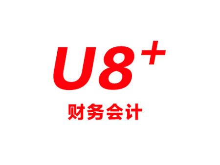 U8+助力企業實現精細的數字化智能制造管理