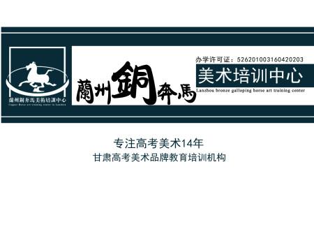 【2017年承认甘肃美术联考成绩的院校名单】
