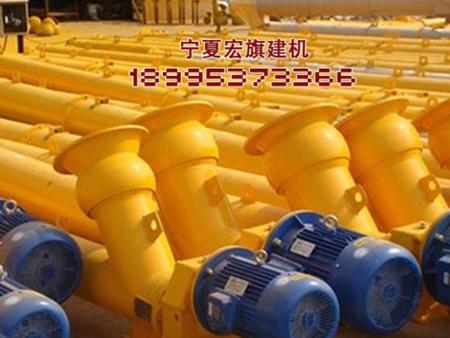 螺旋输送泵3