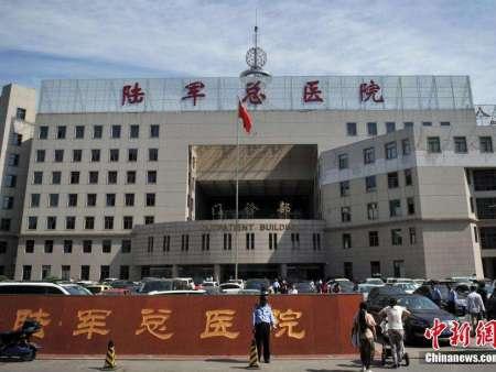中國人民解放軍陸軍總醫院非編及存儲系統采購