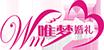 重庆唯梦婚庆礼仪策划服务机构