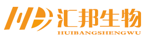 鄧州匯邦生物科技有限公司