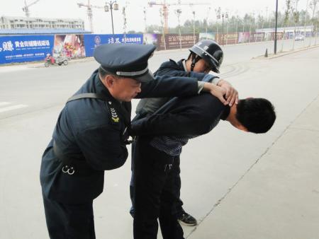 报警运营服务规范