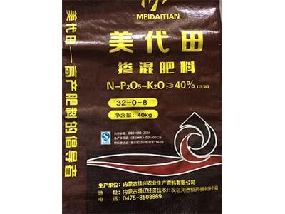 烟台化肥袋|如何辨别化肥袋的好坏?