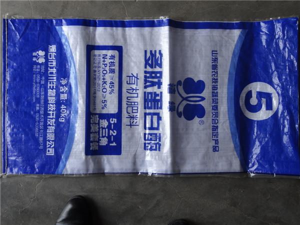 烟台化肥袋  烟台塑料编织袋批发  烟台化肥袋厂家