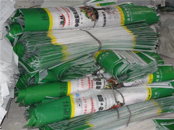 烟台塑料编织袋 烟台塑料编织袋批发 烟台塑料编织袋订做
