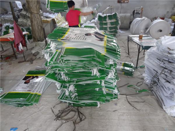 烟台化肥袋  烟台纸塑复合袋  烟台塑料编织袋订做