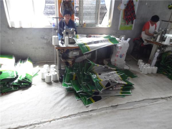 烟台塑料编织袋有怎样的特征呢