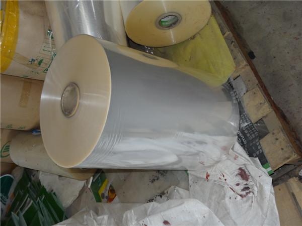 烟台化肥袋 烟台纸塑复合袋 烟台塑料编织袋