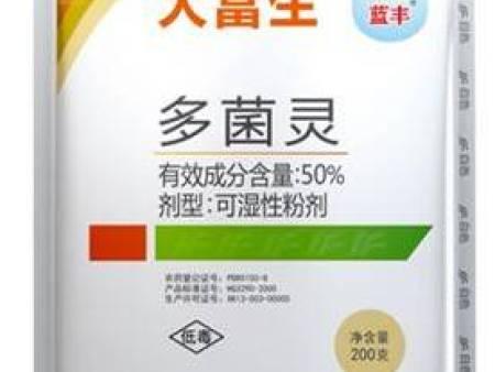 50%多菌灵可湿性粉剂