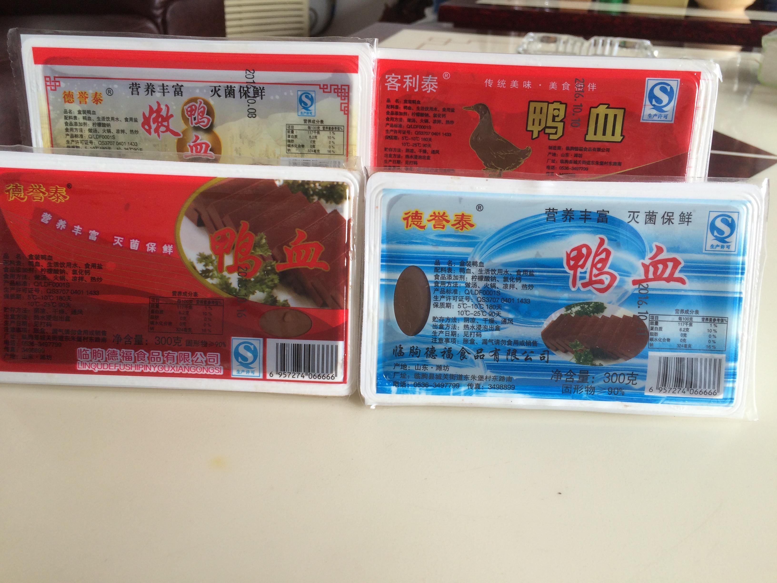 潍坊鸭血制品生产特点