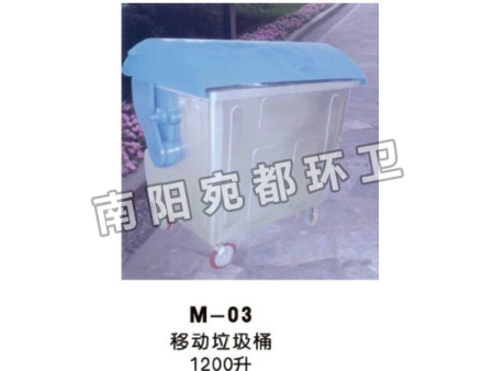 M-03户外垃圾箱