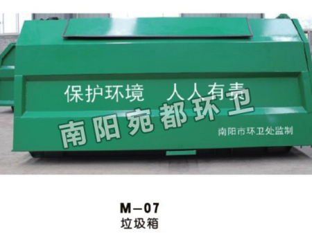 M-07小区垃圾箱