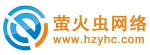 惠州网络推广丨惠州全网推广丨惠州网站建设丨惠州画册设计丨惠州网站优化丨惠州公众号代运营丨惠州网站制作丨惠州网站优化丨惠州SEO