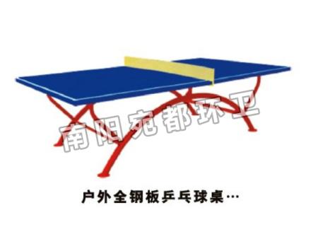 户外全钢板乒乓球桌