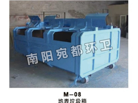 M-08小区垃圾箱