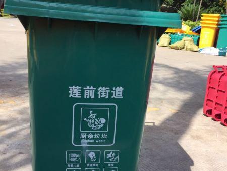 厦门分类垃圾桶