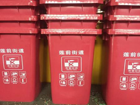 厦门塑料分类垃圾桶有害垃圾垃圾桶
