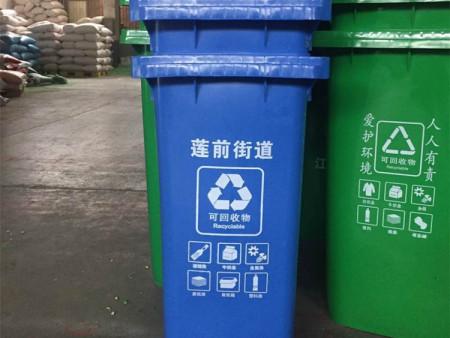 厦门塑料分类垃圾桶