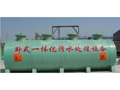 兰州污水处理设备-一体化污水处理设备管道堵塞的处理办法