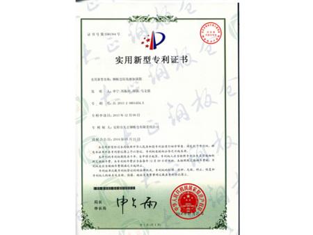 专利证书30