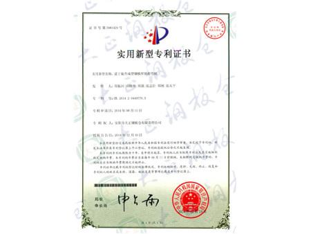 专利证书23