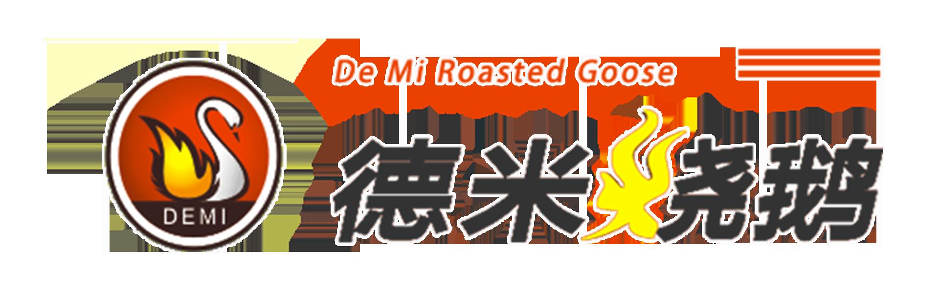 武汉澳德胜餐饮管理有限公司