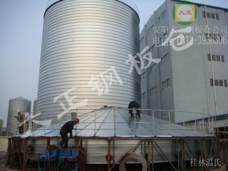 畜牧--广西桂林