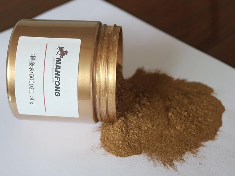 铜金粉是经过怎样的处理而成的?