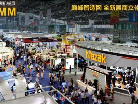 我司将参加2017年深圳SIMM机械制造展览会