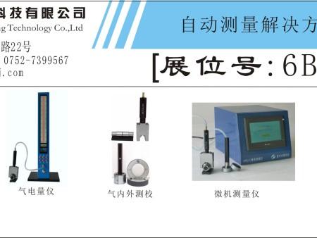 2016年深圳机械展览会SIMM参观邀请卷(图文)