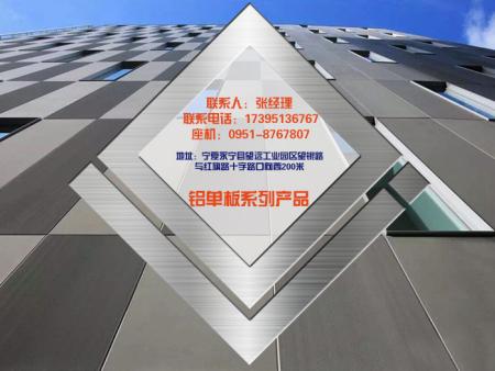 宁夏龙8龙8-龙八-龍8国际工程有限公司——欢迎各界人士莅临咨询!