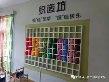 西安碧海彩立方注册教学设备有限公司-织造坊
