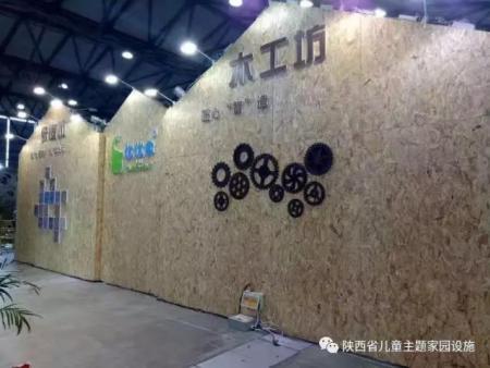 西安碧海彩立方注册教学设备有限公司-木工坊
