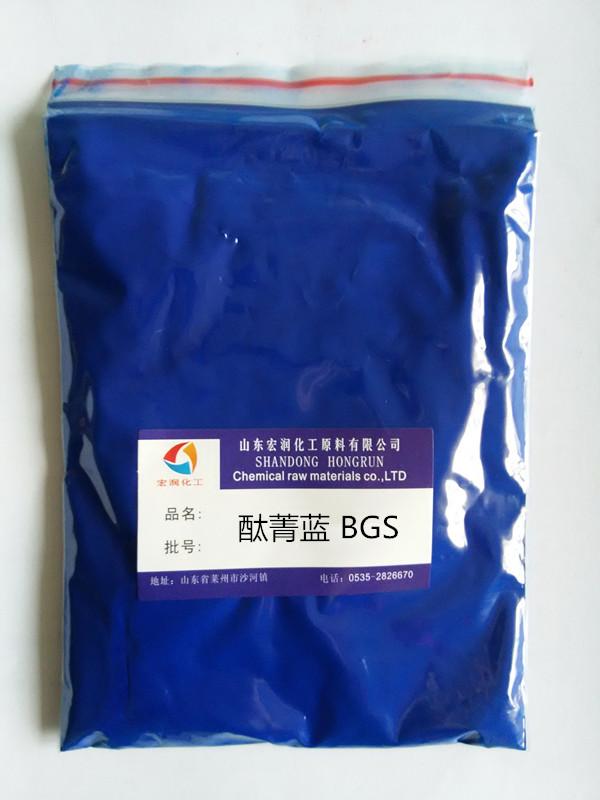 4382酞菁蓝BGS (颜料蓝15:3)
