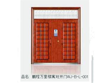 鹏程万里楼寓对开门WJ-B-L-001
