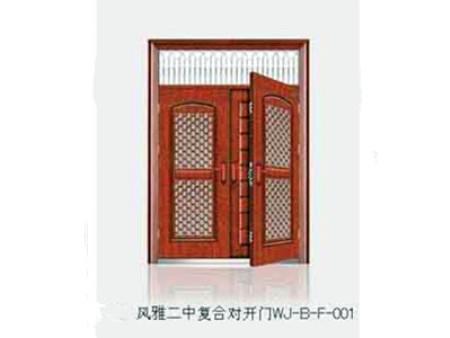 风雅二中复合对开门WJ-B-F-001