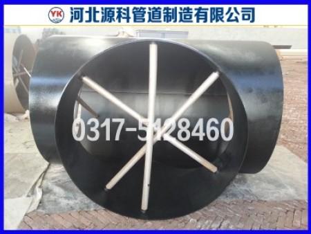 A860 WPHY70大口径对焊三通