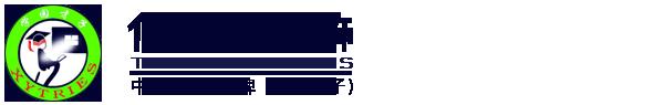 泉州市台湾美眉直播网址衣饰无限公司