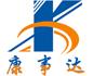 四川康仕达流体科技有限公司