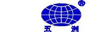 福建省福安五洲電子有限公司