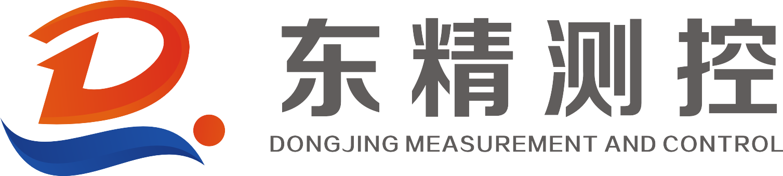 惠州东精测控设备有限公司