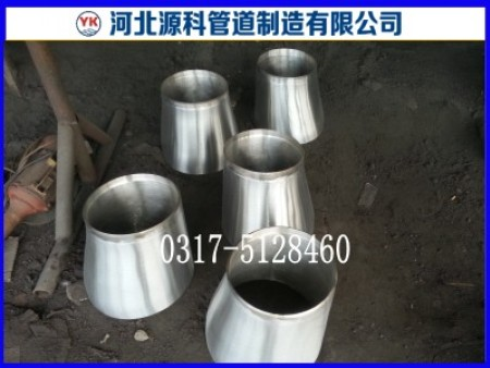 Incoloy825镍合金异径管